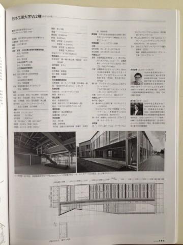 2013-07新建築193項